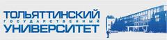 Тольяттинский университет